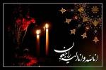 پیام تسلیت به مناسبت درگذشت پدر بزرگوار آقای مجید رحمان بیگی دبیر محترم هیات کوهنوردی و صعودهای ورزشی استان