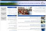 رونمایی از وب سایت جدید هیات کوهنوردی و صعودهای ورزشی استان آذربایجان شرقی