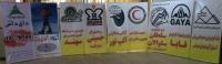 گزارش جلسه فنی دومین دوره مسابقات اسکای رانینگ انتخابی استان آذربایجان شرقی