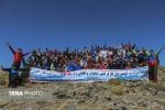 صعود سراسری کوهنوردان کارگر کشور به قوشا داغ شهرستان اهر