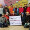 برگزاری دوره مبانی نجات فنی در هیات کوهنوردی و صعودهای ورزشی سردرود