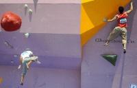 هفدهمین دوره مسابقات سنگ نوردی قهرمانی کشور / انتخابی تیم ملی و اعزام های آزاد