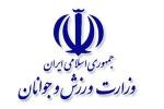 وزارت ورزش و جوانان موفقیت اخیر عظیم قیچى ساز را تبریک گفت