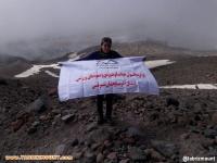 گزارش صعود کازبک