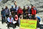 صعود کوهنوردان باشگاه قارتال مراغه به قله دماوند