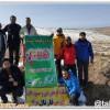 برگزاری کارگاه آموزشی GPS در مراغه