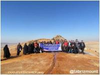 بمناسبت بزرگداشت دهه مبارک فجر همایش کوهپیمایی خانوادگی آذرشهر به قزل داغ