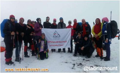 گزارش تصویری صعود بانوان کوهنورد استان آذربایجان شرقی به قله قسیر داغی