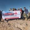 همایش صعود سراسری به قله سهند به میزبانی شهرستان بستان آباد