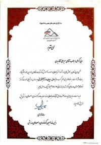 موفقیت بزرگ در بخش آموزش برای جامعه کوهنوردی و صعودهای ورزشی استان آذربایجان شرقی