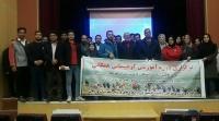 برگزاری اولین دوره آموزش کوهپیمایی همگانی در استان