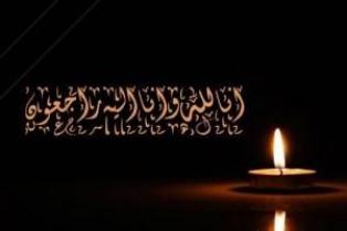 مادر برزگوار جناب آقای مجید رحمان بیگی آسمانی شدند