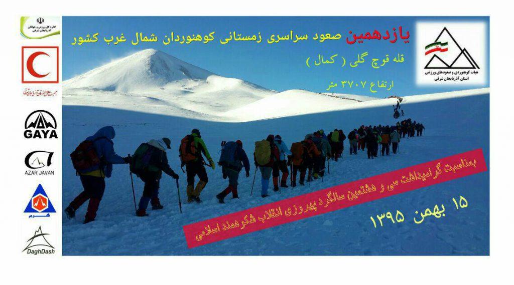 kamal-95-poster